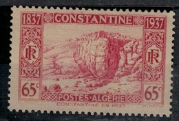 ALGERIE         N°  YVERT  :   131 ( Rose Clair  )      NEUF SANS   CHARNIERES      ( Nsch 1/16  ) - Algérie (1924-1962)