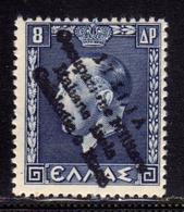 OCCUPAZIONE ITALIANA CEFALONIA E ITACA KEFALONIA ITHACA 1941 KING GEORGE II RE GIORGIO ARGOSTOLI 8d MNH FIRMATO SIGNED - 9. Occupazione 2a Guerra (Italia)