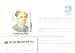 STATIONERY RUSIA - Química