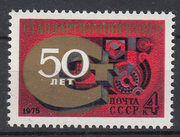 USSR - Michel - 1975 - Nr 4404 - MNH** - Unused Stamps