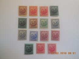 Sevios / Groot Brittannie / **, *, (*) Or Used - Barbados (...-1966)