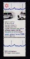 ISRAEL, 1980, Unused Hinged Stamp(s), With Tab, Medical Corps, SGnr. 775=776, Scannr. 17504 - Israel