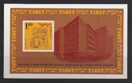 ISRAEL, 1970, Unused Hinged Miniature Sheet Stamp(s), Tabit Stamp Exhibition, SGnr. MS462 Scannr. 17523 - Israel