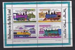 ISRAEL, 1977, Unused Hinged Miniature Sheet Stamp(s), Railways, SGnr. 685-688 Scannr. 17524 - Israel