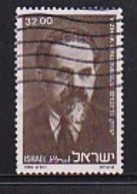 ISRAEL, 1980, Used Stamp(s), Without Tab, Yishak Gruenbaum, SGnr. 781, Scannr. 17503 - Israel
