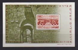 ISRAEL, 1968, Unused Hinged Miniature Sheet Stamp(s), Tabira Stamp Exhibition, SGnr. MS401 Scannr. 17521 - Israel