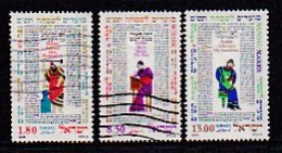 ISRAEL, 1979, Used Stamp(s), New Year, SGnr. 757=759, Scannr. 17497 3 Values Only - Israel