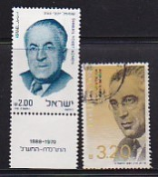 ISRAEL, 1981, Used Stamp(s), Without Tab, Historical Personalities SGnr. 809=811, Scannr. 17511, 2 Values Only (mixed) - Israel