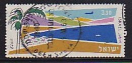 ISRAEL, 1960, Used Stamp(s), Without Tab, Airmail Bay Of Elat,  SGnr.223, Scannr. 17519, - Israel
