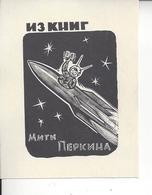 Ex Libris.65mm80mm. - Bookmarks