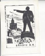 Ex Libris.65mm95mm. - Bookmarks