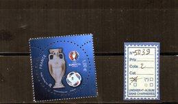 FRANCE N° 5039 - Unused Stamps