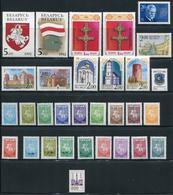 BIELORUSSIE - N° 1 A 22 + 42 A 44 + 78 A 82 + 92  - TOUS * * - LUXE - Belarus