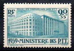 FRANCE - YT N° 424 - Neuf ** - MNH -  Cote: 50,00 € - Neufs