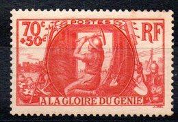 FRANCE - YT N° 423 - Neuf ** - MNH -  Cote: 16,00 € - Neufs