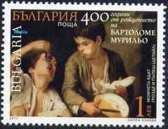 BULGARIA - BULGARIE - 2017 - 400ans De La Naissance De Paintre Mourileu - 1v** - Arts