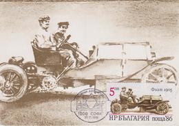 BULGARIE : Véhicule 1905 - Automovilismo