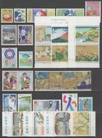 JAPON:  Petite Collection ** Entre N°2238/2371       - Cote 68,75€ - - 1989-... Empereur Akihito (Ere Heisei)