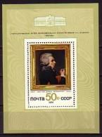 RUSSIA \ RUSSIE - 1974 - Tableaux De Peintre Etrangeres Dans Les Musees Del'URSS - Davide - Bl** - 1923-1991 URSS