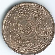 India - Princely States - Hyderabad - Mir Usman Ali Khan - 1 Pai - AH1349 (1931) (KMY45) - Inde