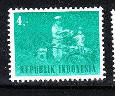Indonesia - 1964. Postino In Bicicletta. Postman On A Bicycle. MNH - Professioni