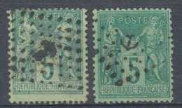 [602643]France N° 75, 5c Vert, Sage, TB Obl 'ancre' - 1876-1898 Sage (Type II)