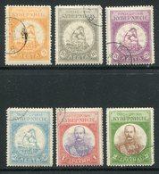 Kreta-Post D. Aufst. / Mi. 6-11 O (10093) - Kreta