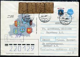 BIELORUSSIE - LR AVEC TP PROVISOIRES DE GRODNO LE 8/2/1993 - TB - Belarus