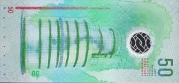 MALDIVES  NLP  50  RUFIYAA   2015    UNC. - Maldives