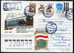 BIELORUSSIE - LR DE MINSK LE 18/6/1993 - TB - Belarus