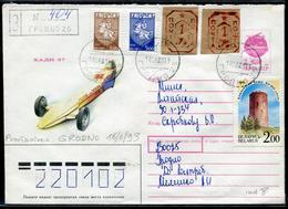 BIELORUSSIE - LR AVEC PROVISOIRE DE GRODNO LE 16/6/1993 - TB - Belarus