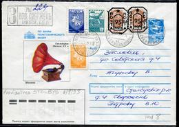 BIELORUSSIE - LR AVEC PROVISOIRE DE STOLBYS LE 4/8/1993 - TB - Belarus
