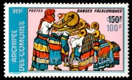 COMORES 1975 - Yv. 126 (= 104A Surch.) ** SUP - Danses Folkloriques  ..Réf.AFA23189 - Comoro Islands (1950-1975)