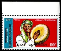 COMORES 1975 - Yv. 127 (= 104B Surch.) ** SUP Bdf - Danses Folkloriques  ..Réf.AFA23191 - Comoro Islands (1950-1975)