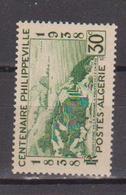ALGERIE         N°  YVERT  :   142        NEUF AVEC  CHARNIERES      ( Ch 1/18  ) - Algérie (1924-1962)