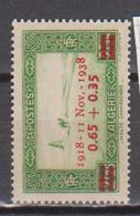 ALGERIE         N°  YVERT  :   147       NEUF AVEC  CHARNIERES      ( Ch 1/18  ) - Algérie (1924-1962)