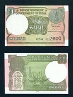 INDIA - 2017 1 Rupee UNC - Inde