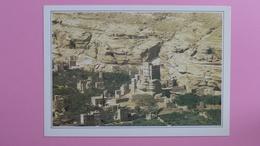 YEMEN - Ancienne Résidence De L'Imam Yahia - Géographie