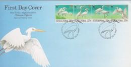 Singapore 1993 Migratory Birds FDC - Singapore (1959-...)