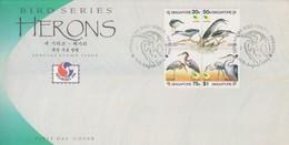 Singapore 1994 Birds Herons FDC - Singapour (1959-...)