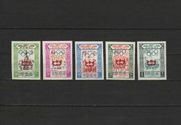 Dubai 1964 Olympic Games Innsbruck Set Of 5 Imperf. With Overprint MNH -scarce- - Winter 1964: Innsbruck
