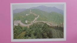CHINE - La Grande Muraille - Géographie