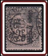 Congo Français 1891-1892 - N° 07b (YT) N° 7 II (AM) Oblitéré De Lambarene. Surcharge Verticale De Haut En Bas. - Französisch-Kongo (1891-1960)