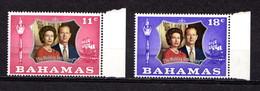 BAHAMAS    1972    Royal  Silver  Wedding    Set  Of  2    MNH - Bahamas (...-1973)