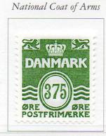 PIA - DANIMARCA -1999 : Uso Corrente -  Cifra In Ovale E Regina Margrethe  - (Yv 1207-09 ) - Danimarca