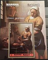 MANAMA, Peinture, Painting, VERMEER, Michel BF 227, ** MNH - Arts