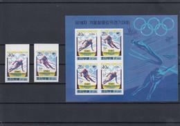 North Korea 07.02.1998 IMPERF Mi # 3994-95, Kleinbogen 3994-95 Nagano Winter Olympics MNH OG - Invierno 1998: Nagano