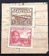1 Fen Bridge And 5 Fen Sun Yat Sen On Paper (f213) - 1945-... Republik China