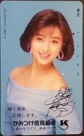 Telefonkarte Japan - Werbung - Frau , Woman - 110-104303 - Japan