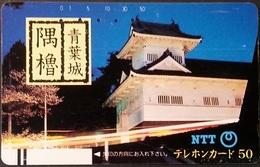 Balken Telefonkarte Japan -   Tempel  - 410-028 - Japan
